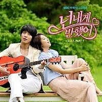 16 C.N.BLUE Jung Yong Hwa - You've Fallen For Me