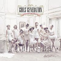 07. Girl's Generation - I'm In Love With The HERO.mp3