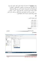 domain.pdf