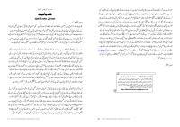 Qadianiat Urdu Complete_booklet.pdf